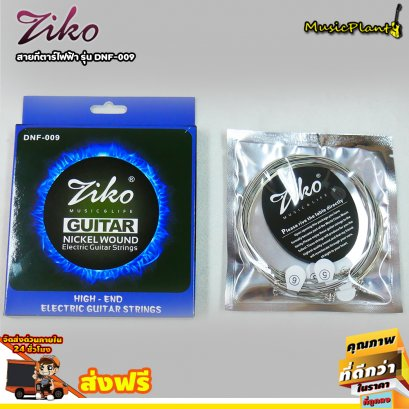 Ziko สายกีตาร์ไฟฟ้า รุ่น DNF-009 Nickel Wound