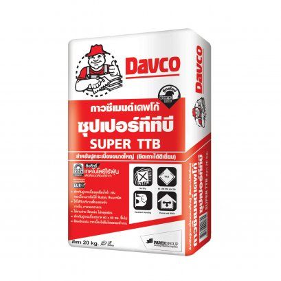 Davco Super TTB Dustless, 20 kg/bag ไร้ฝุ่น