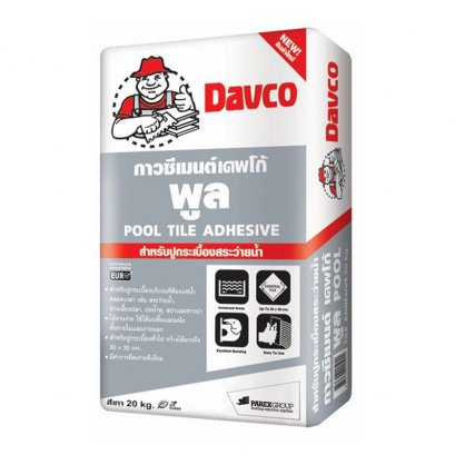 Davco Pool, 20 kg/bag
