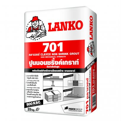 Lanko 701, 25 kg/bag