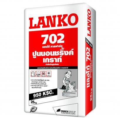 Lanko 702, 25 kg/bag