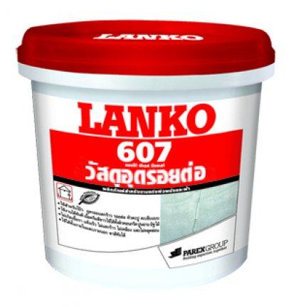 Lanko 607 Polysulphide, 2.5 Litr/set (A+B)
