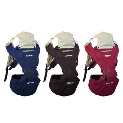 Baby carrier (front)
