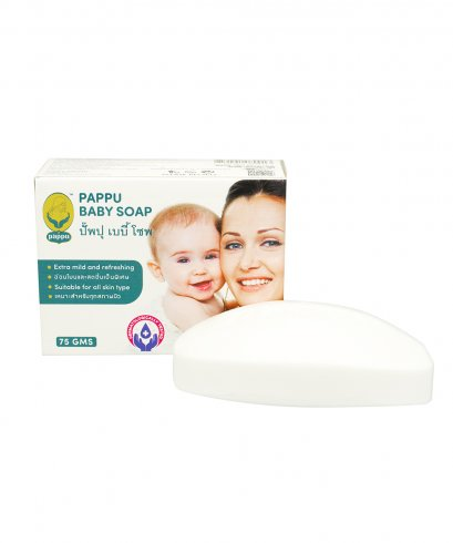 4 Pack Baby soap set