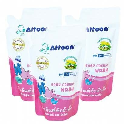 3 Pack Baby fabric wash