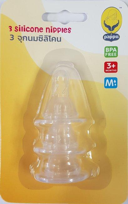 3 pack silicone nipple (Size Medium)
