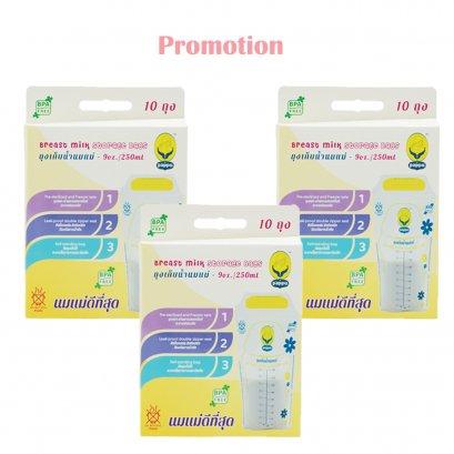 Breast milk storage bags 30 Pcs