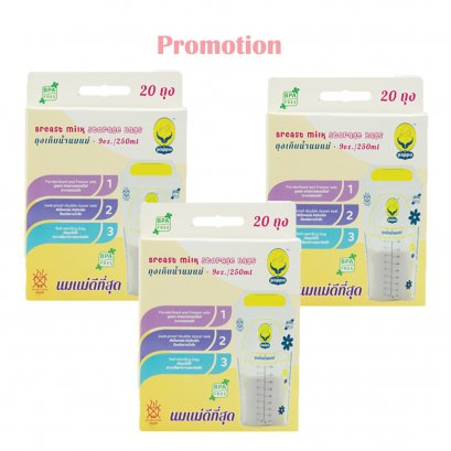 Breast milk storage bags 60 Pcs