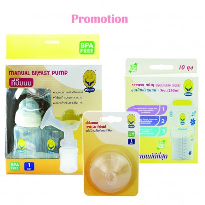 Breast pump (manual) Breast shield and breast milk storage bag 10