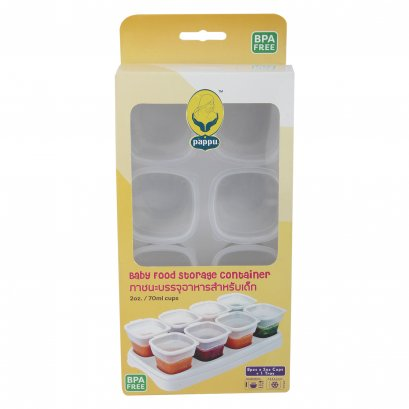 Baby food storage container 8pcsx2oz cups+tray