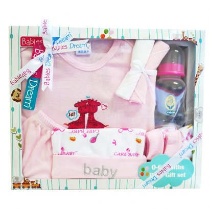 Babies Dream 7 Pieces  gift set