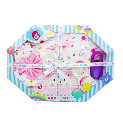 Babies Dream 8 Pieces  Octagonal gift set