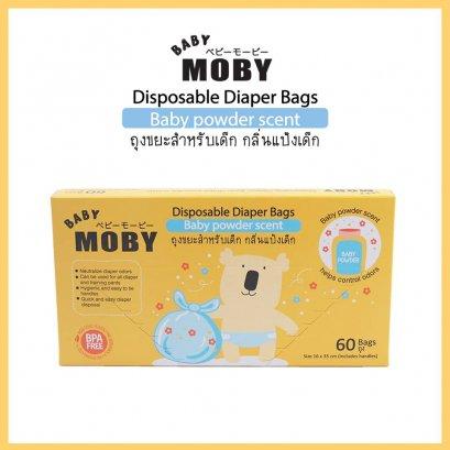 Baby Moby ถุงขยะสำหรับเด็ก กลิ่นแป้งเด็ก