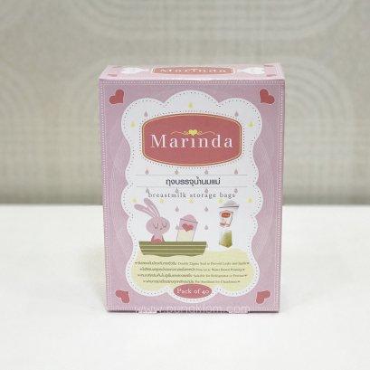 ถุงเก็บน้ำนม Marinda มารินดา