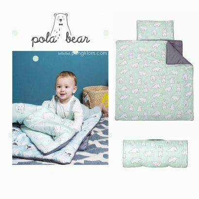 ที่นอนเด็กพกพา Polar Bear - Ice cream Fairy