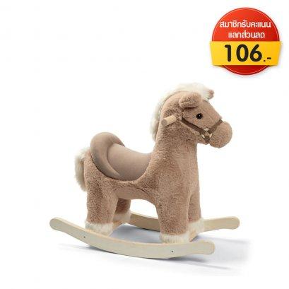 Rocking Horse - Bugsy