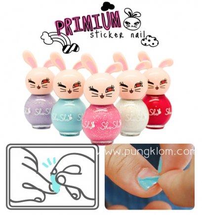 Shu Shu Paint Premium Sticker Nail
