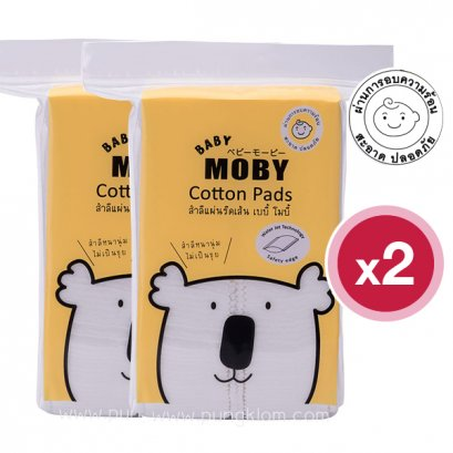 BABY MOBY สําลีแผ่นเล็กรีดข้าง รุ่น Water Jet Cotton Pads (50 กรัม x 2 ถุง)