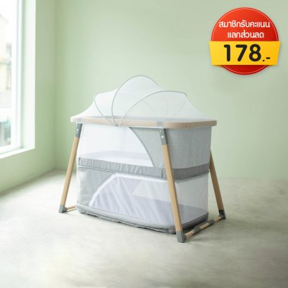 เตียงเด็กแรกเกิดปรับโยกได้ The Urban Kids (พร้อมมุ้ง) (รับน้ำหนัก 9 kg) (0-8m)