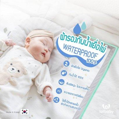 LOL BABY ผ้ารองกันน้ำเยื่อไผ่ Organic Waterproof 100%