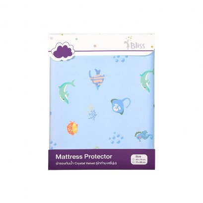 Bliss Mattress Protector 70x88 cm - Deep Blue Sea