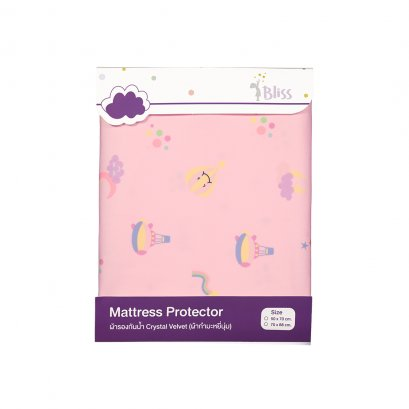Bliss Mattress Protector 70x88 cm - Rainbow