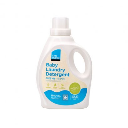 น้ำยาซักผ้า แบบแกลลอน -  I am Bubble (1800ml.)