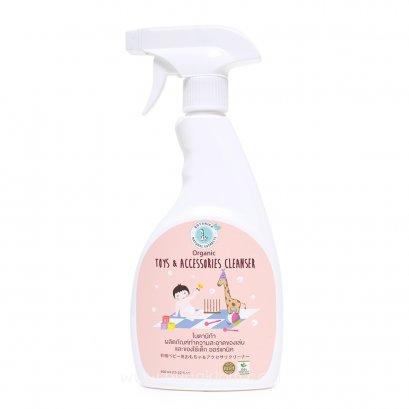 7faf1dbe87b BOTANIKA Toys   Accessories Cleanser 450 ml