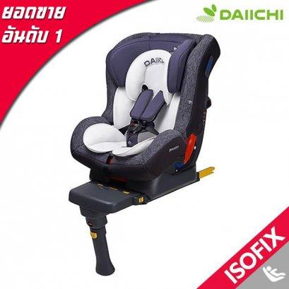คาร์ซีทเด็ก ไดอิจิ รุ่น First 7 Urban Grey + ISOFIX [ Daiichi Car Seat ]