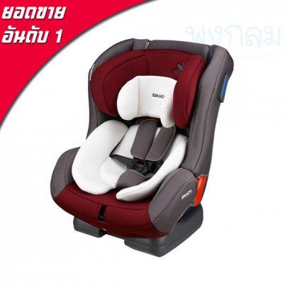 คาร์ซีทเด็ก ไดอิจิ รุ่น First 7 Burgundy [ Daiichi Car Seat ]