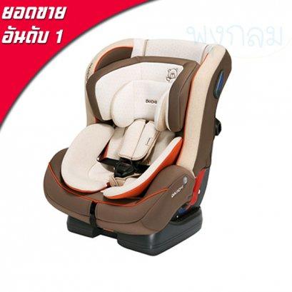 คาร์ซีทเด็ก ไดอิจิ รุ่น First 7 Organic Tangerine [ Daiichi Car Seat ]