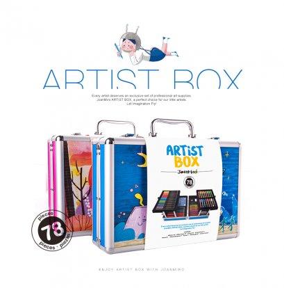 เซ็ตกระเป๋าระบายสี 78 ชิ้น Deluxe Artist Iron Box Set - Joan Miro