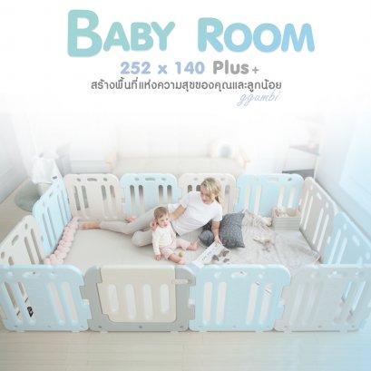 Ggumbi - Baby Room Set (252 x 140) Plus+