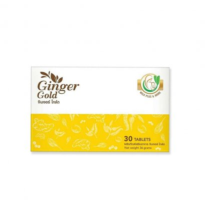 Ginger Gold Dietary Supplement Product / 30 Tablet