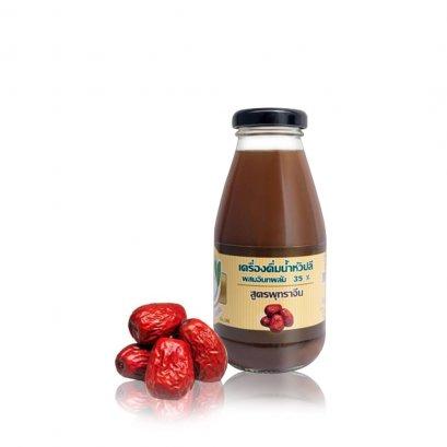 Milk Plus & More เครื่องดื่มน้ำหัวปลี อินทผลัม 35% 250ml รสพุททราจีน