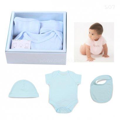 Baby Box Set สกรีนชื่อลูกน้อย (Name Print - Made to Order)