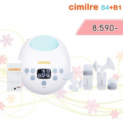 เครื่องปั๊มนมแบบปั๊มคู่พร้อมแบตสำรอง Cimilre S4 (24 mm)