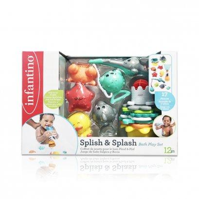 ชุดรวมของเล่นในน้ำ Splish & Splash Bath Play Set - INFANTINO