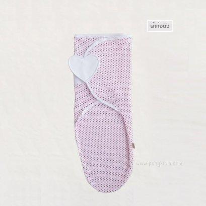 ผ้าห่อตัวเด็กสำเร็จรูป Tiny Nest โทนสีชมพู
