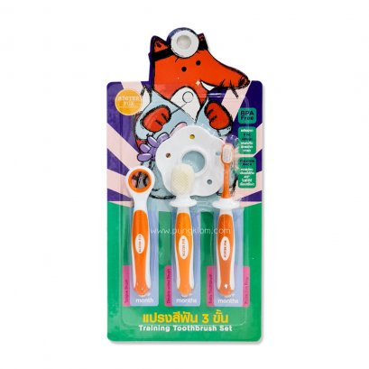 Mister Fox Training Toothbrush Set