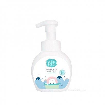 โฟมอาบน้ำเด็ก White Papel (250 ml) (0m+)