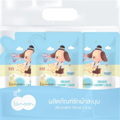 Lamoon Organic - Laundry Liquid 700 ml.(copy)