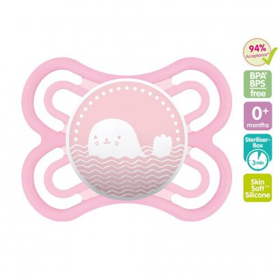 MAM จุกหลอก รุ่น Perfect Newborn Pacifier (0+ Months) - Single(copy)