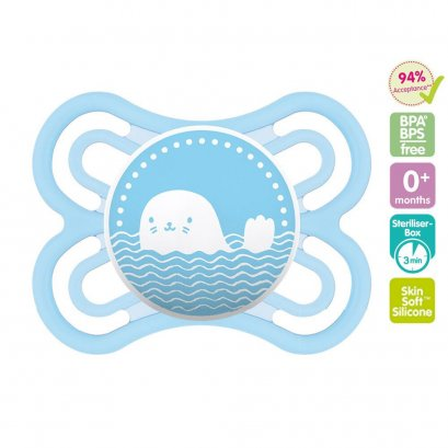MAM จุกหลอก รุ่น Perfect Newborn Pacifier (0+ Months) - Single