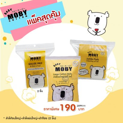 MOBY Gift set  1