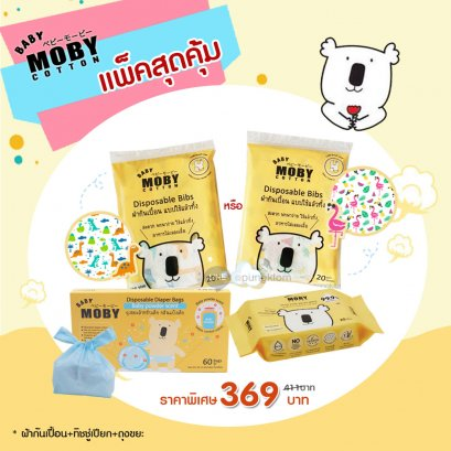 MOBY Gift set 2