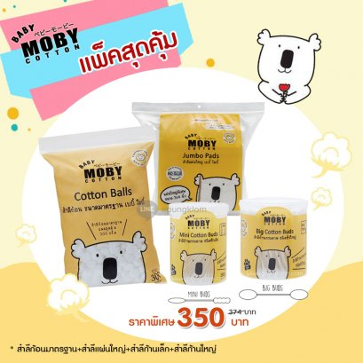 MOBY Gift set 3