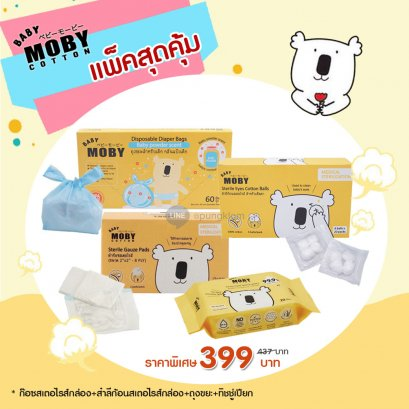 MOBY Gift set 4