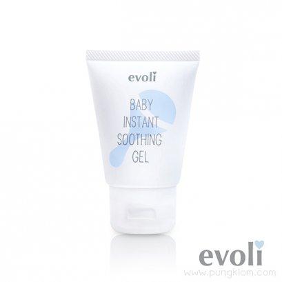 Evoli Baby Instant Soothing Gel  50ml ทาผิวหลังยุงหรือมดกัด