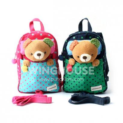 เป้จูงหมีบับเบิ้ลมู Bubble Mu Happy Safety Harness Backpack